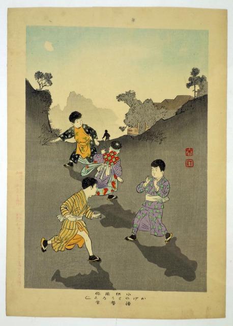 הייקו - עונת השזיפים ביפן - הלנה גרינשפון