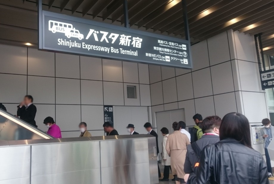 שינג'וקו | טוקיו | יפן למטייל | טיולים מאורגנים ליפן | EXPLORE JAPAN