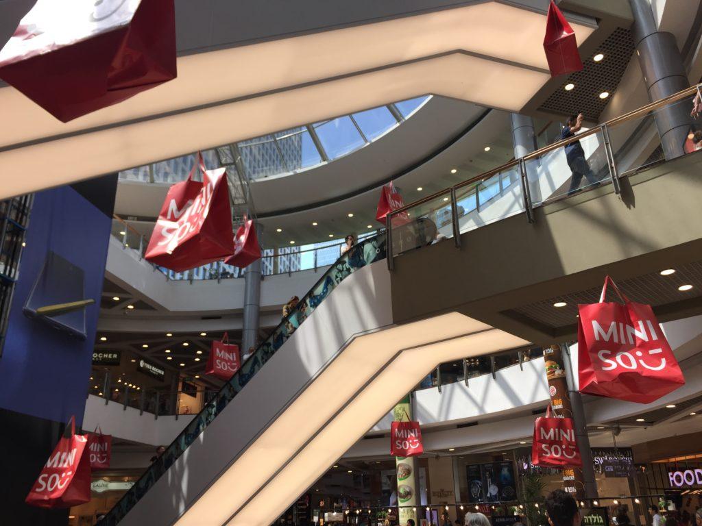 רשתות יפניות בישראל | דר' הלנה גרינשפון | יפן חוויה אחרת | Explore Japan | טיולים מאורגנים ליפן