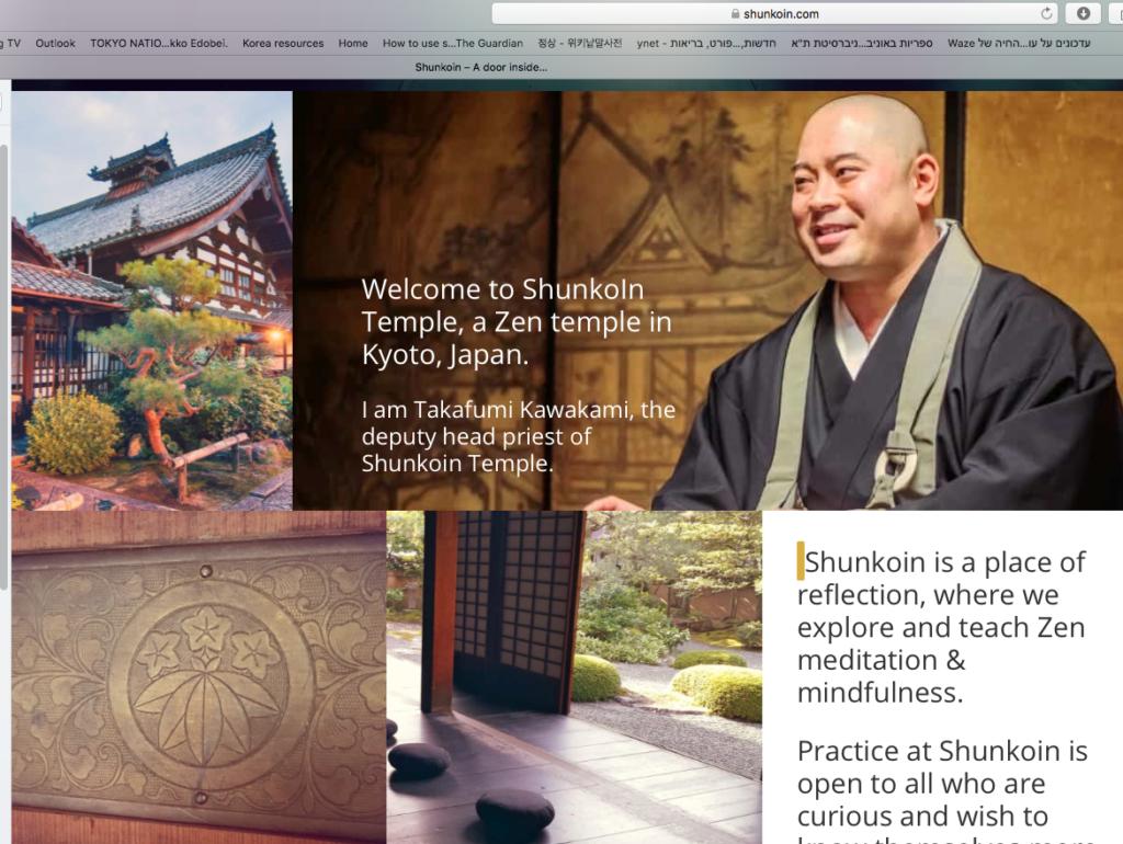 טיול מאורגן ליפן | יפן הרצאות | יפן הרצאות למטייל | הרצאות על יפן | חוות דעת | Explore Japan | יפן חוויה אחרת