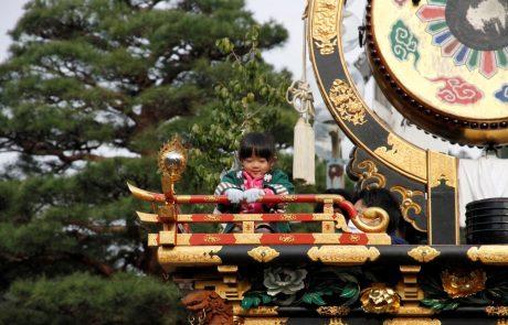 חגיגות הפסטיבלים בסתיו היפני | כתבה: מיטל לוין