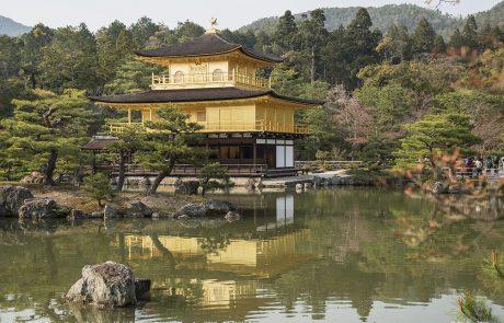 קיוטו – Kyoto