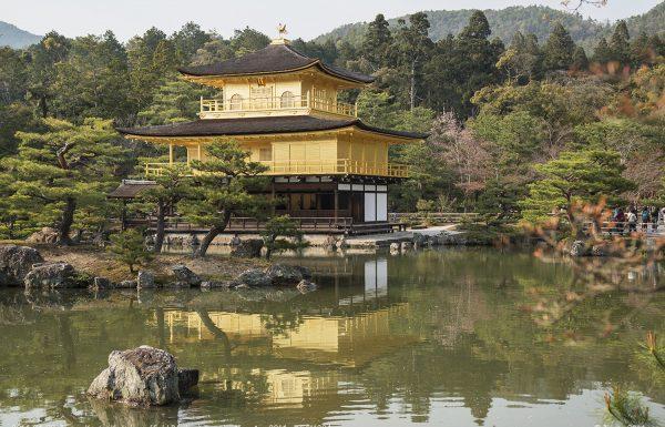 מדריך קיוטו (Kyoto) למטייל – סקירת אתרי חובה ואתרים מומלצים  | אילה דנון