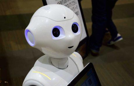 14.6.2019 – יפן- העתיד כבר כאן: אסתטיקה, כבוד ומסורת בעידן של רובוטים | גב' אילה דנון