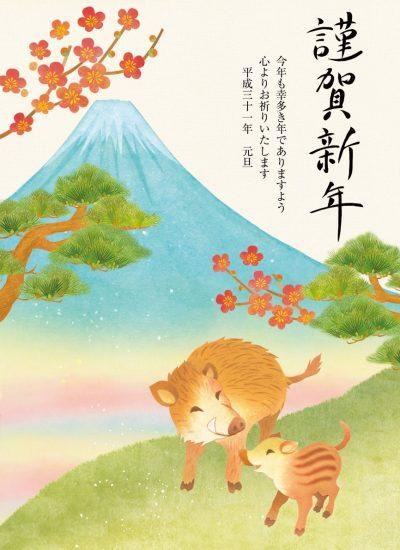 ברכת שנה אזרחית חדשה - שנת החזיר - יפן חוויה אחרת Explore Japan