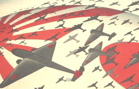 3.5.2019 – פרחי דובדבן ברוח: אשלייה, מוות ותשוקה בצבא היפני | דר' דני אורבך