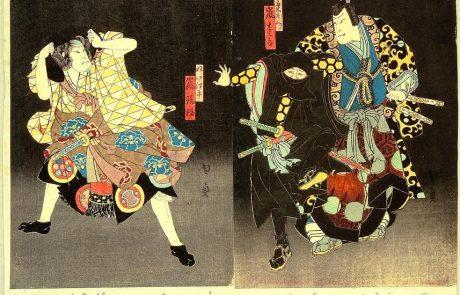 """9.3.2018 – לוחמים בחושך ובאור: סמוראים ונינג'ה ביפן הפיאודלית – מרצה: ד""""ר דני אורבך"""