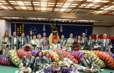 דברי תודה | קבוצת 'שינטו' – סתיו 2017