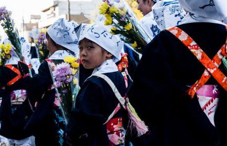 """15.12.2017 – לאן נעלמה הגבינה? התרבות היפנית בראי השפה והספרות  – מרצה: ד""""ר הלנה גרינשפון"""