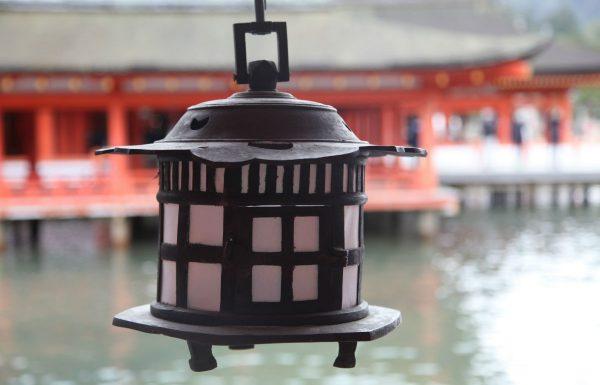 המדריך למטייל – מיאג'ימה (Miyajima) | מיטל לוין