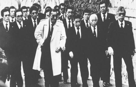 26.10.2018 – יאקוזה – המאפיה היפנית |  פרופ' ניסים אוטמזגין