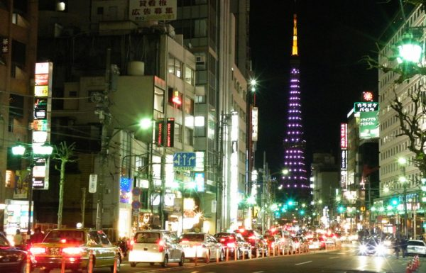 טוקיו (Tokyo) – סקירה קצרה למטייל | אילה דנון