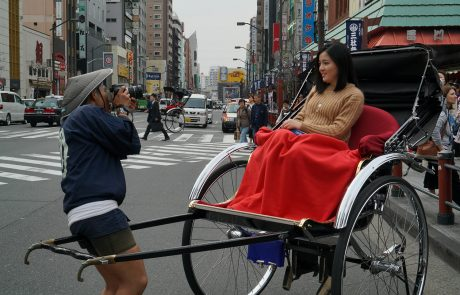 8.9.2017 – עולמה של האישה היפנית – מחברה מסורתית לעידן המודרני – מרצה: גב' אילה דנון