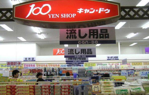 פיסת יפן במחיר מבצע! מבט חטוף על הצלחת הרשתות היפניות בישראל    הלנה גרינשפון